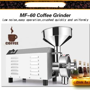 Máy xay cà phê công nghiệp công suất lớn 60kg xay tự động.